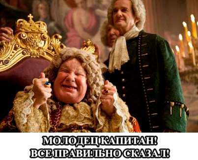 КАПИТАН АНГЛИЧАШ-2