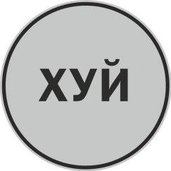 1FYinuRmSik