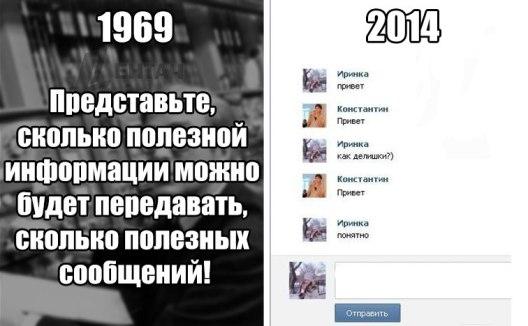 интернет-просрали-все-полимеры-песочница-1636545