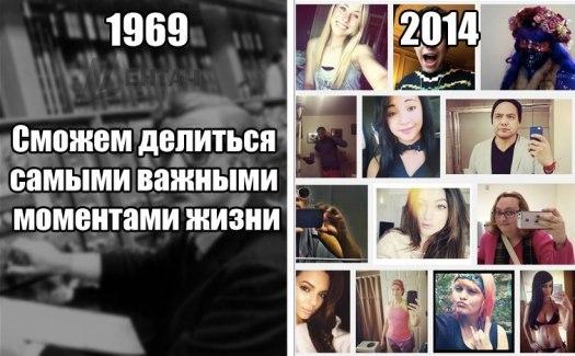 интернет-просрали-все-полимеры-песочница-1636548