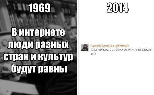 интернет-просрали-все-полимеры-песочница-1636549