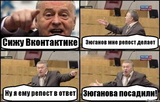 zhirinovskij_64488342_orig_