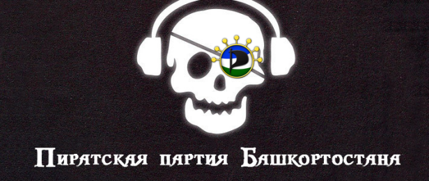 ппр_блокбанер